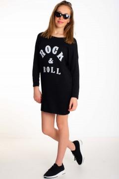 ROBE ROCK JUNIOR